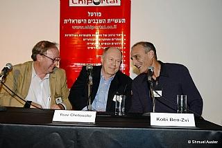 מפגש דצמבר 2013